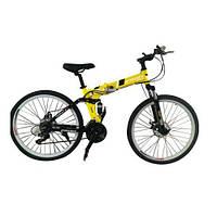 Новинка 2015 !!! Складной Спортивный Велосипед 26 дюймов COMPACT 26.2