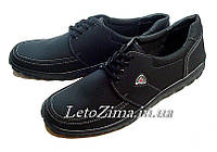 Обувь мужская р. 40-45