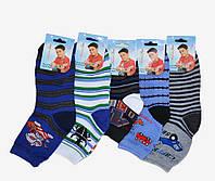 Детские носки для мальчика