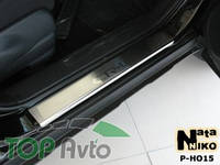 Nataniko Накладки на пороги Honda CR-V 2002-2006