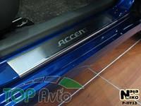 Nataniko Накладки на пороги Hyundai Accent 3D 2006-2010