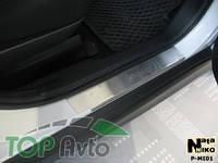 Nataniko Накладки на пороги Mitsubishi ASX
