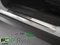Nataniko Накладки на пороги Opel Astra G 5D