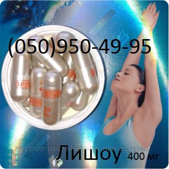 Капсулы Для Похудения в Киев  OLXua