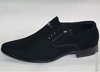 Туфли для мальчика классика для школы, 33-38