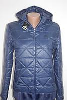 Стеганная куртка ADIDAS 44-50р-р синяя