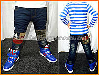 Детские джинсы утепленные | Теплые модные джинсы
