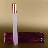 Женский мини парфюм в треугольнике Gucci Rush 2 15 ml ALK