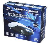 Тент для автомобиля Vitol FF XL (Седан)
