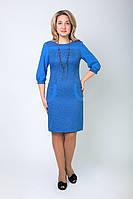Стильное женское платье модного цвета оптом
