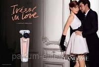 Женская парфюмированная вода Lancome Tresor In Love edp 75ml