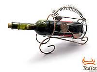 Подставка для вина кованая