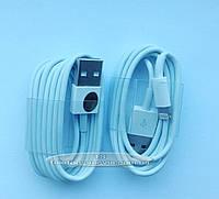 USB дата кабель для мобильных телефонов Apple iPhone 5, iPhone 5C, iPhone 5S; планшетов Apple iPad 4, iPad Min