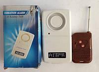 Датчик вибрации vibration alarm, сигнализация для дома, офиса, дачи, гаража, пульт ду, питание от батарейки 9в
