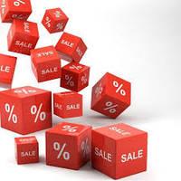 Грандиозная распродажа с 21.02.2015