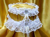 Свадебная подвязка невесты в белом цвете (2 шт.)