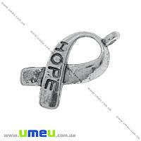 """Подвеска металлическая Ленточка """"Hope"""", Античное серебро, 17х8 мм, 1 шт. (POD-007948)"""