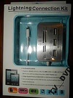 КАРТРИДЕР + ХАБ 3USB для iPad 4 Mini iPhone 5G