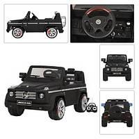 Детский электромобиль Джип Mersedes  G 55 RM-2