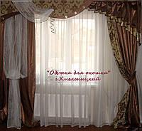 Жесткий ламбрекен Стайл коричневый  с шторами