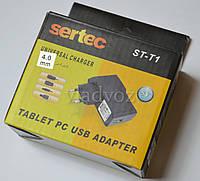 Сетевое зарядное для планшета, видеокамеры Sertec ST-T1 DC jack 4,0 мм. 5V 2A