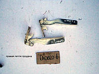 Петля капота Фиат Добло / Fiat Doblo 46782384, 46782383