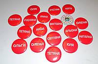Значки бейджи с именами сотрудников