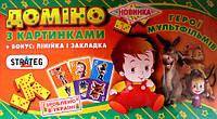 Детская игра Домино герои мультфильмов