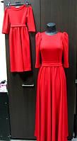 Комплект макси платьев мама и дочка красного цвета