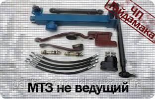 МТЗ-80/82: рычаги (сошки). Переоборудование под дозатор.