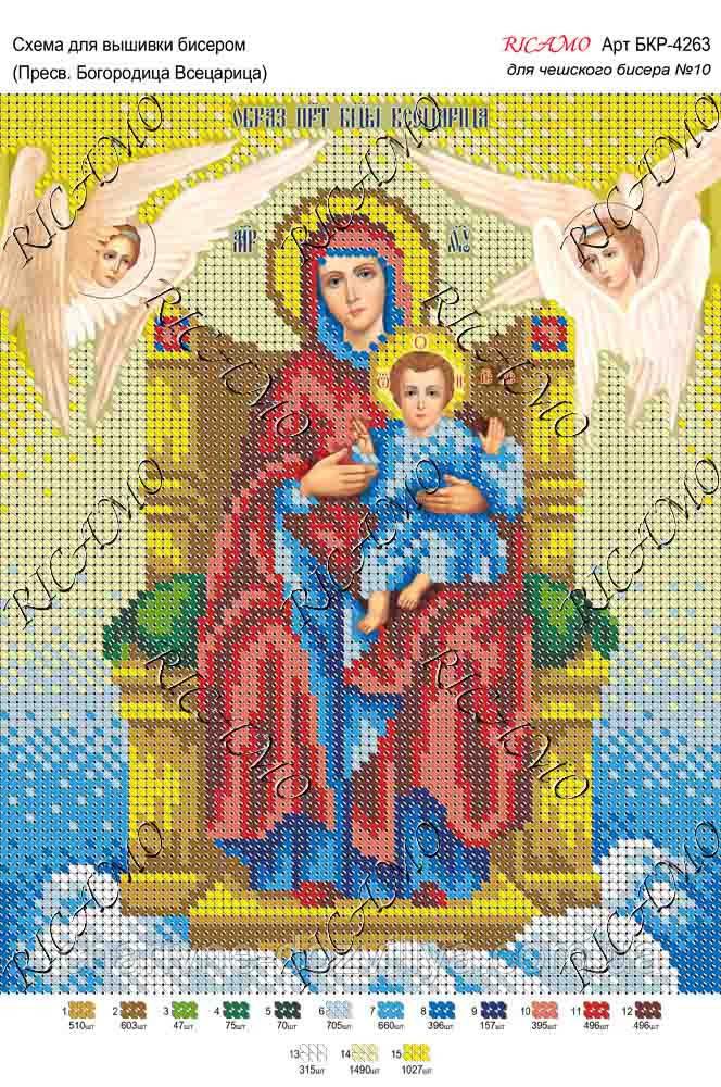 Схемы вышивки крестиком богородица