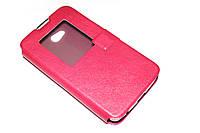 Кожаный чехол книжка для  LG L80 Dual D380 розовый