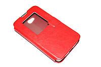 Кожаный чехол книжка для  LG L80 Dual D380 красный