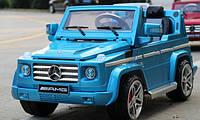 Детский электромобиль Джип G 55 RS-4 AMG джип Mercedes Gelandewagen голубой