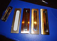 Ручки врезные на раздвижные двери