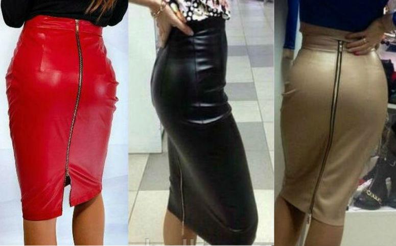 Купить кожаную юбку доставка