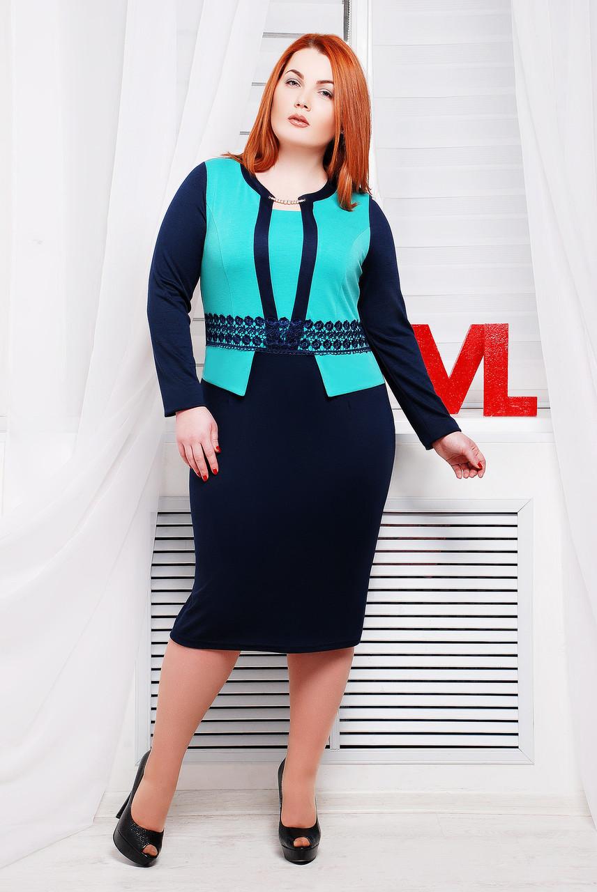 Женская одежда больших размеров lina