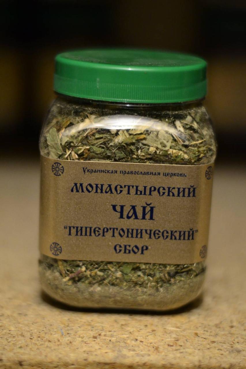 травяной сбор от паразитов купить в аптеке