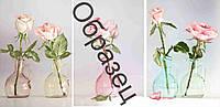 Схема для вышивки бисером Триптих Розы