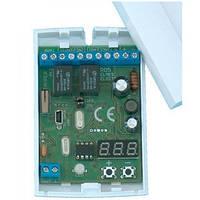 2-х канальный приемник-контроллер для СКУД на 1000 брелков Elmes RD1000