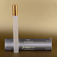 Мини парфюмерия мужская Ambré Baldessarini for men в треугольнике 15 ml ALK