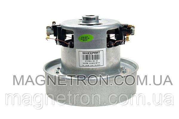Двигатель (мотор) для пылесоса VC07W06-UR-SX 1800W Whicepart, фото 2