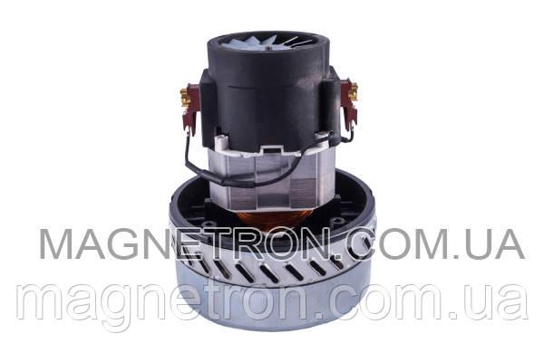 Двигатель (мотор) 1400W для пылесоса Beko A061300317 3257140100, фото 2