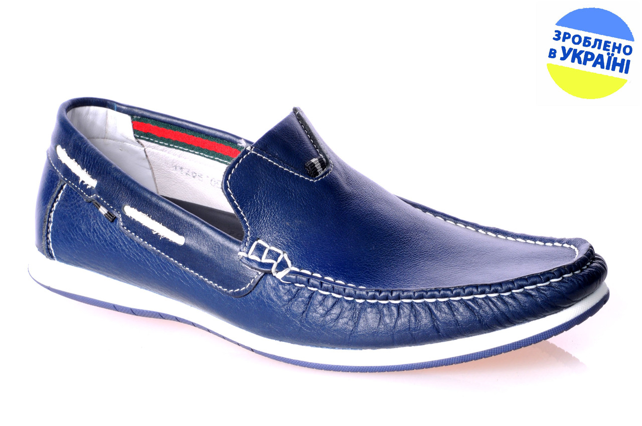 Сущности дела какие мужские туфли купить встряхнулась опять пристально