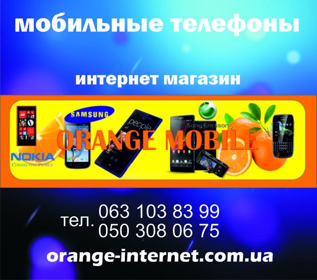 Мобильные телефоны из ЕВРОПЫ
