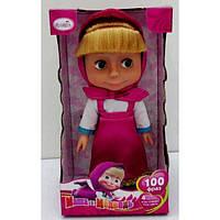 Говорящая кукла Маша 83033