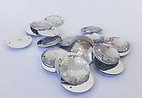 Камни пластиковые  пришивные