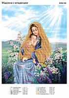 "Схема для вышивки бисером ""Мадонна с младенцем""."