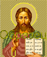 Схема для вышивки бисером Икона Христа Спасителя КМИ 6038