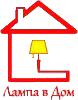 """Интернет-магазин """"Лампа в Дом"""""""